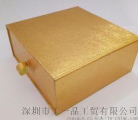 厂家定制 高档礼品盒 精品首饰盒 纸盒