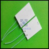 MCH陶瓷加热片 氧化铝陶瓷电热片 环保节能无污染