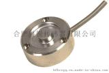 NR-WX5微小型测力传感器