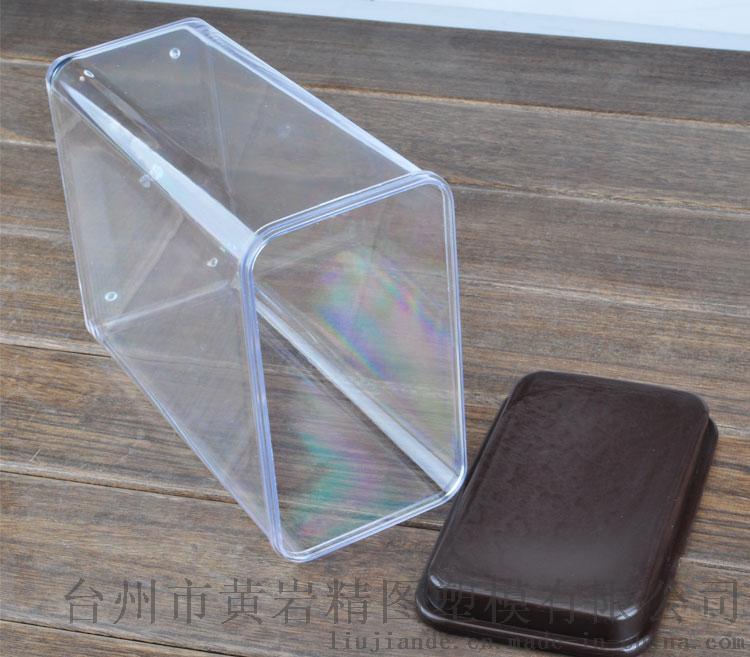 方形塑料密封罐模具 果粉罐食品密封罐儲藏盒模具 保鮮盒收納罐果粉盒模具