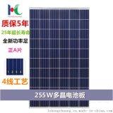 太陽能光伏發電安裝安陽