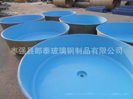 郎泰专业定做玻璃钢鱼盆 鱼苗孵化池 质量优