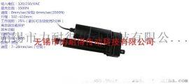 3500N大力推杆|重工业电动推杆|电动推杆寿命