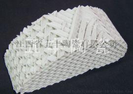 陶瓷波紋填料