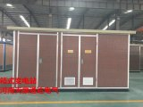 安阳天豪通达630KVA箱式变电站