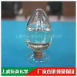 無醛固色劑SG-80(濃縮)-耐熱水型 環保固色劑 廠家   斯莫化學