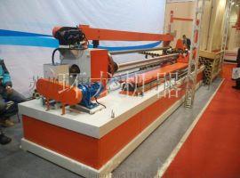 环龙全自动数控3轴纸管精切机,纸管分切机