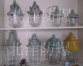 防爆节能灯:CBD防爆节能灯