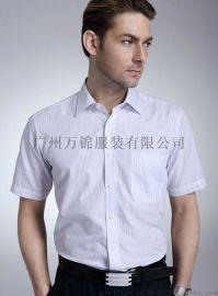 天河区衬衫定做,长袖衬衫定制,衬衫套装量身订做,款式修身