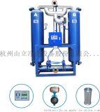 食品级专用压缩空气干燥机
