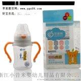 苹果熊奶瓶厂家 供应新生儿宽口婴儿奶瓶 210ML宝宝pp奶瓶批发