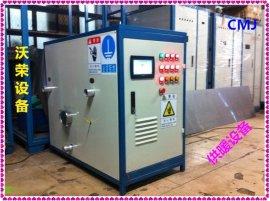 热水循环电锅炉