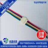 5005/51006端子線|2.0間距端子連接線|2.0公母插端子線專業加工