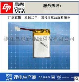 厂家直销 533446 800mah 聚合物锂电池 LED灯电池 电动工具