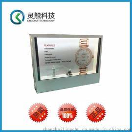 上海22寸透明液晶屏展示櫃 杭州寧波安徽江蘇22寸透明液晶屏