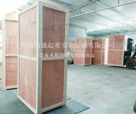 青岛明通设备包装之电柜包装木箱制作与包装固定