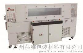 T系列熱循環收縮炉