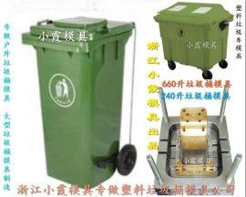 浙江模具厂 60L塑料环卫箱模具 60L塑胶废物箱模具 60L注射收集箱模具开模