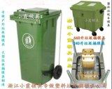 浙江模具廠 60L塑料環衛箱模具 60L塑膠廢物箱模具 60L注射收集箱模具開模