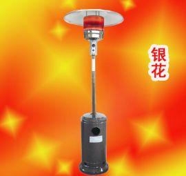 沈阳伞形液化气取暖器 燃气取暖炉 大伞液化气炉 液化气取暖炉