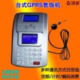 中文语音GPRS美食城消费机超市商场游乐场刷卡机餐厅食堂IC售饭机一卡通会员管理系统