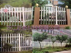 供应浙江厂家直销花园别墅公园学校小区公寓工厂各类建筑pvc塑钢围墙护栏