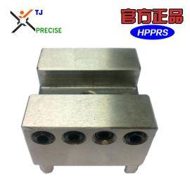 厂家批发 U15槽型快速定位夹具 **EROWA精密夹具加工