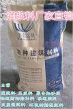 山东型号齐全的灌浆料厂家 支座灌浆料 环氧树脂灌浆料