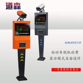 邯郸车辆出入口管理邯郸车牌自动识别系统