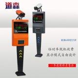 邯鄲車輛出入口管理邯鄲車牌自動識別系統