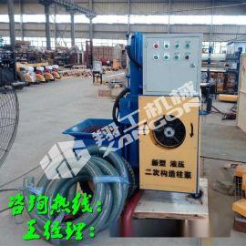 翔工二次构造柱浇筑泵 小型浇筑泵 混凝土地泵