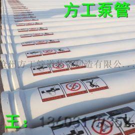 方工生产混凝土泵管/125泵管/地泵管