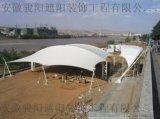 安装广场膜结构雨棚、张拉膜雨棚、看台球场钢构雨棚