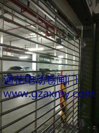 电动卷闸门订做,不锈钢通花卷闸门安装,奥兴门业