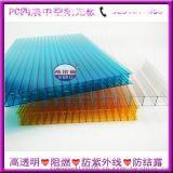 長治供應拜耳原料生產的PC蜂窩陽光板環保防紫外線
