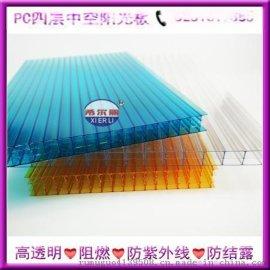 长治供应拜耳原料生产的PC蜂窝阳光板环保防紫外线