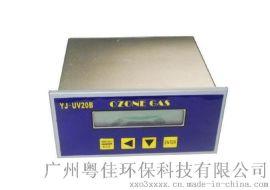 臭氧气体检测仪.臭氧浓度检测仪  臭氧检测仪