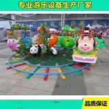 新型遊樂場設備小型兒童遊樂設備  軌道小火車生產廠家