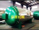 轮胎翻新硫化罐 橡胶高温高压硫化设备