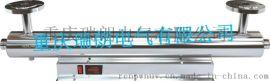 重庆瑞朗(RENOWNUV)LB系列紫外线水处理器,食品级不锈钢, 双面抛光, 美国莱邵思灯管,杀菌率99.9%