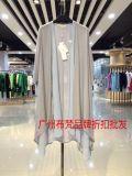 廣州市品牌女裝折扣店進貨渠道服裝公司