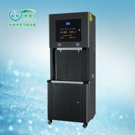 中泉ZQ-BJ30步进式智能电开水器 不锈钢商务节能开水器 双聚能电开水器