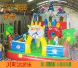 海底世界大型充气滑梯 新款儿童充气城堡 蹦蹦床淘气堡游乐玩具