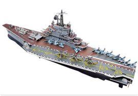 3D立体组合航空母舰拼图