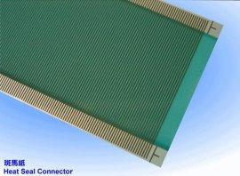 LCD斑马纸(12802)