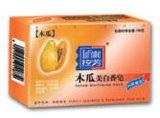 木瓜美白香皂