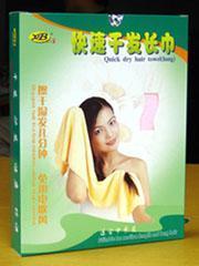 快速干发毛巾(XSB-0010)