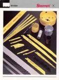 美國進口Starrett鋸條、量具、開孔器
