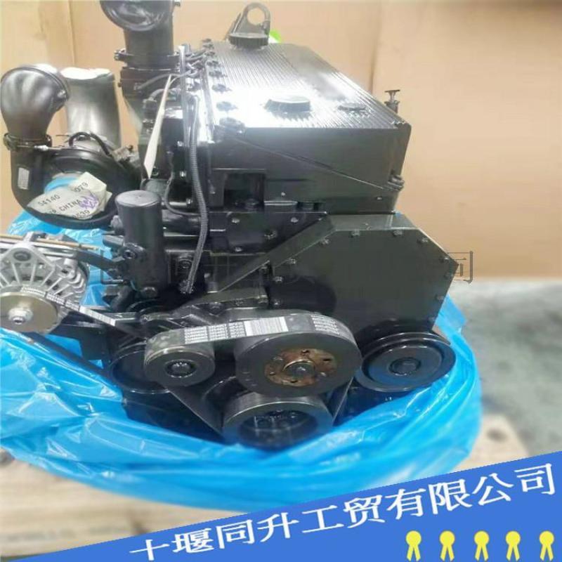 康明斯QSM11-C299三階段工程機械柴油機