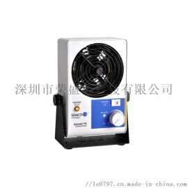 供应Simco-Ion Aerostat PC离子风机